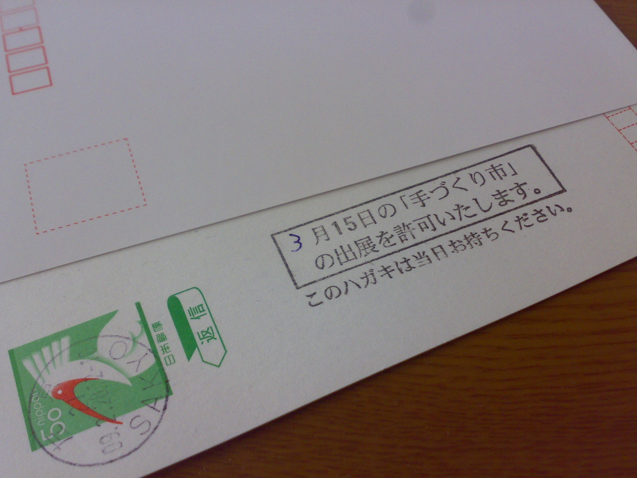 b0150048_13315920.jpg