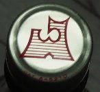 津軽じょっぱり 酒蔵巡り 《黒石のお酒》_f0193752_0124772.jpg