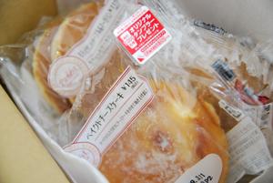 JR東日本キャンペーン_f0142355_2281197.jpg