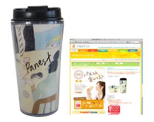 JR東日本キャンペーン_f0142355_25374.jpg