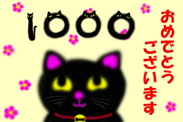 b0061261_22425057.jpg