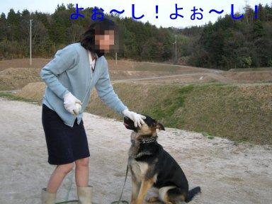 b0113663_8533630.jpg