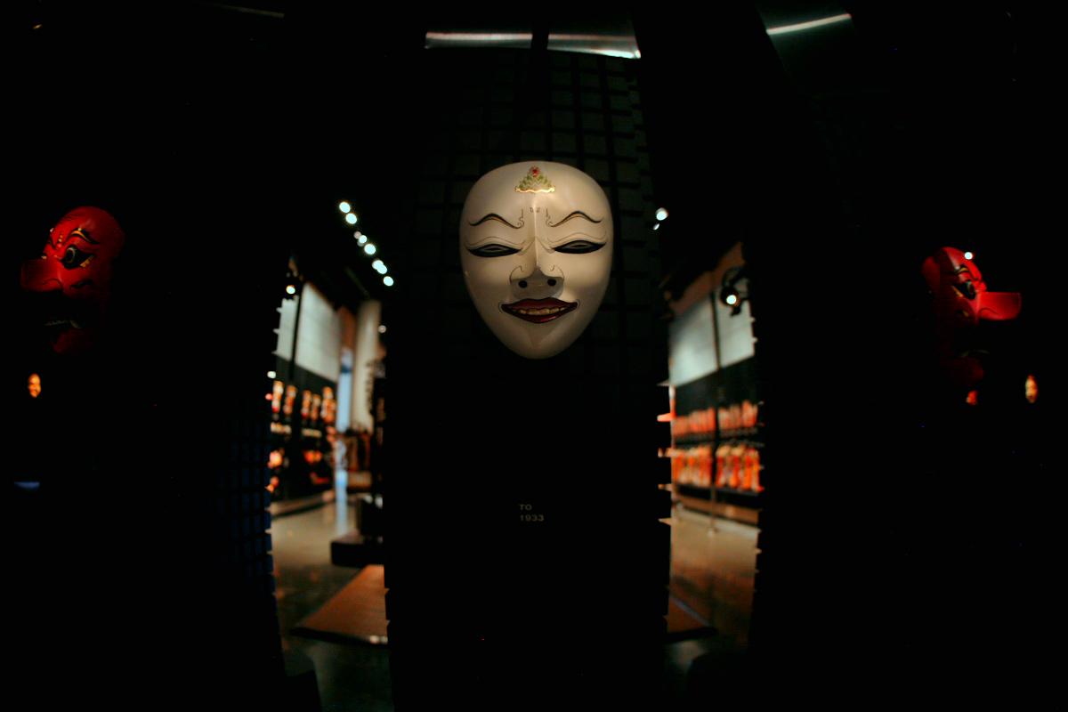 National Museum of Ethnology, Osaka 9 _f0021869_23122963.jpg
