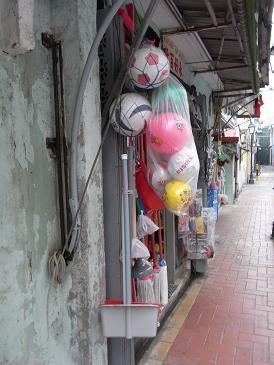 タイパ街歩き その2_e0155771_130081.jpg