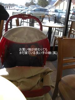 f0169509_1548485.jpg