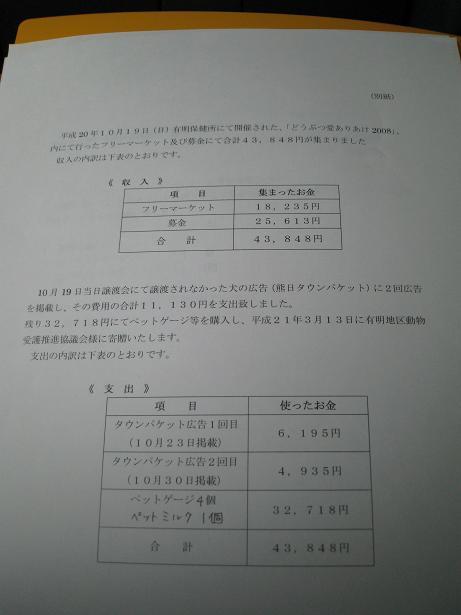 b0071310_20174287.jpg
