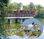 d0095910_2351148.jpg