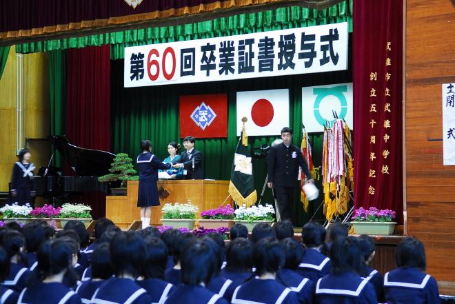 武雄中学校卒業式_d0047811_2322216.jpg