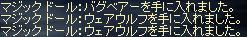 f0101117_2112942.jpg