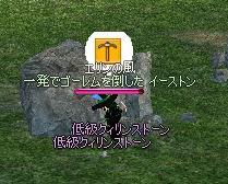f0048418_20321973.jpg
