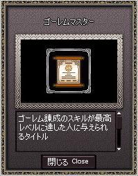 f0048418_2158759.jpg