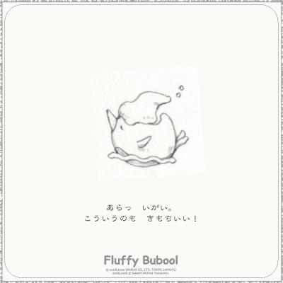 taste in bubool 45_a0039720_1441575.jpg