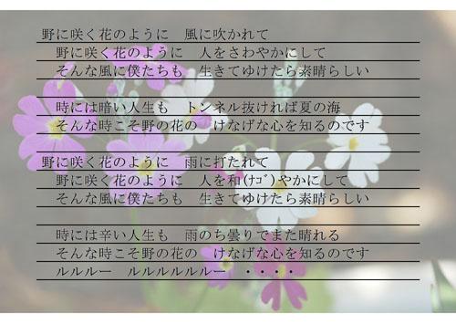 f0147025_152918100.jpg