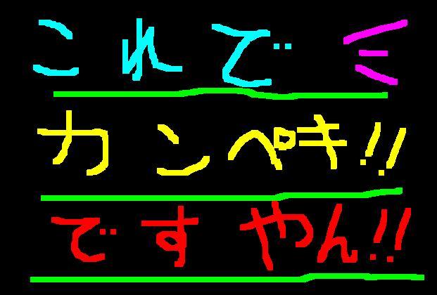 f0056935_193339.jpg