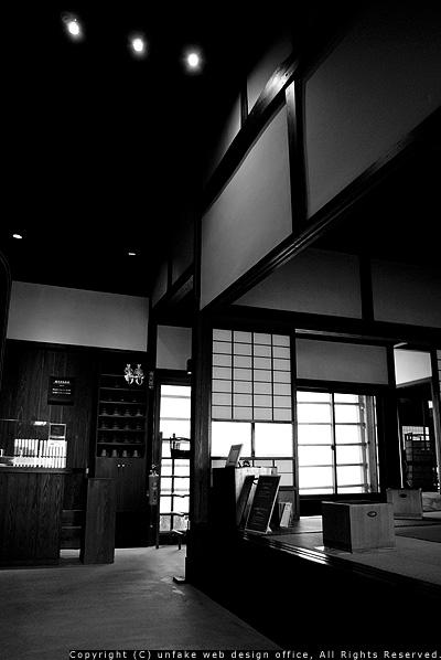 monochrome 福乃友酒造(1)_c0176838_13313267.jpg