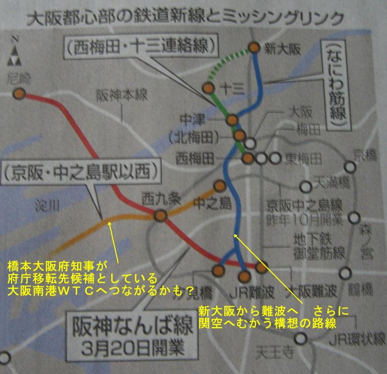 阪神なんば線 開通_a0084343_15112538.jpg