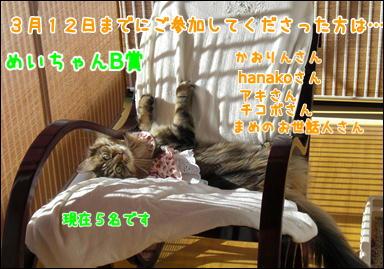 d0139352_0261972.jpg