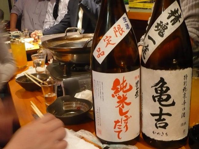本日の一献 《青森の酒でモツ鍋パーティー!!》_f0193752_2039248.jpg