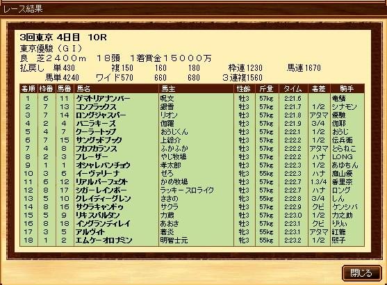 b0147360_19453641.jpg