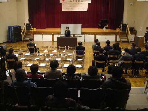 H21年3月 JC講演会「食の安全について」_c0108460_23185225.jpg