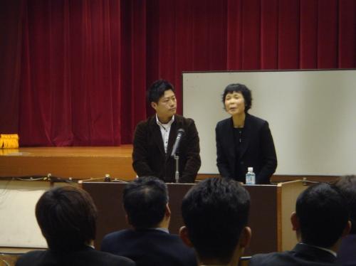 H21年3月 JC講演会「食の安全について」_c0108460_2320899.jpg