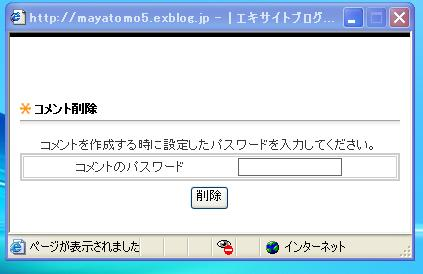 b0065261_20541256.jpg