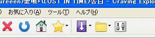 b0065261_22504362.jpg