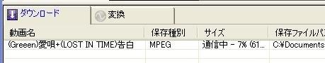 b0065261_22564582.jpg