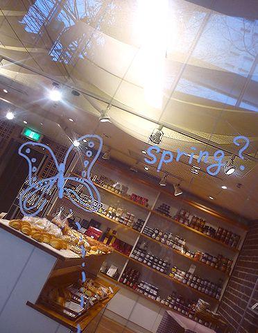 Spring。。。。。? ちょうちょ ひらひら ヒルサイドパントリーのWhiteday☆・:*:・゚`✛ _a0053662_103875.jpg