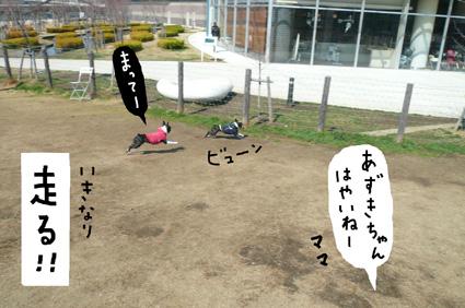 f0170072_0154936.jpg