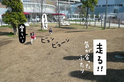 f0170072_0171822.jpg