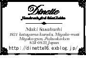 d0069575_1626131.jpg