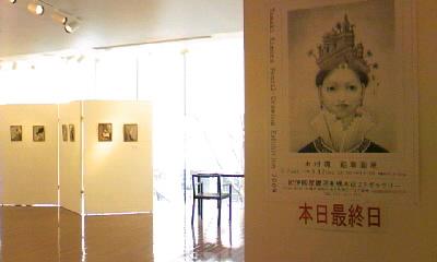 木村環 鉛筆画展/女子高生なるほどの対話_d0101676_20173545.jpg