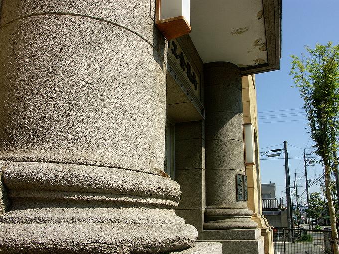 旧高砂銀行本店_f0116479_19163980.jpg