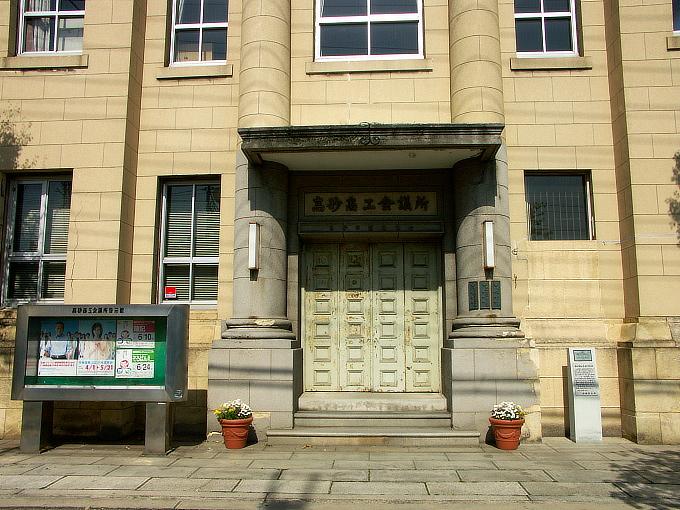 旧高砂銀行本店_f0116479_191744.jpg
