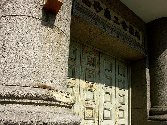 旧高砂銀行本店_f0116479_1918470.jpg