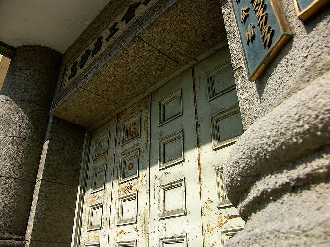 旧高砂銀行本店_f0116479_1922979.jpg