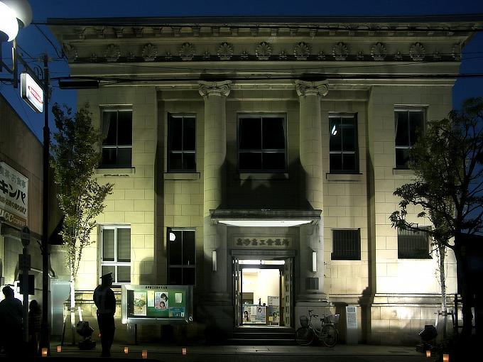 旧高砂銀行本店_f0116479_1933299.jpg