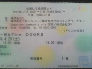 チケットきたー!_e0049681_22394248.jpg