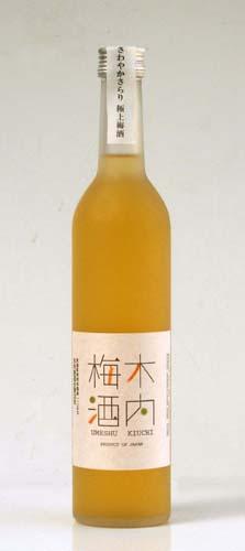 「天満天神梅酒大会」日本一に茨城県の「木内梅酒」_c0175182_2052329.jpg