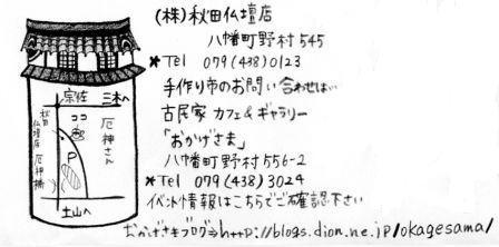 c0194186_0361638.jpg