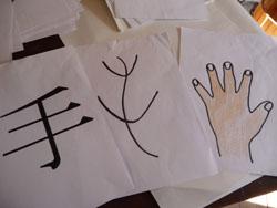 フィレンツェの小学校で一日マエストラ体験_f0106597_004825.jpg