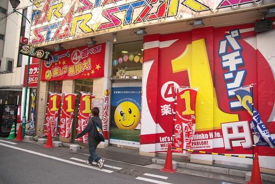 福岡出張記憶2_f0033205_22591246.jpg