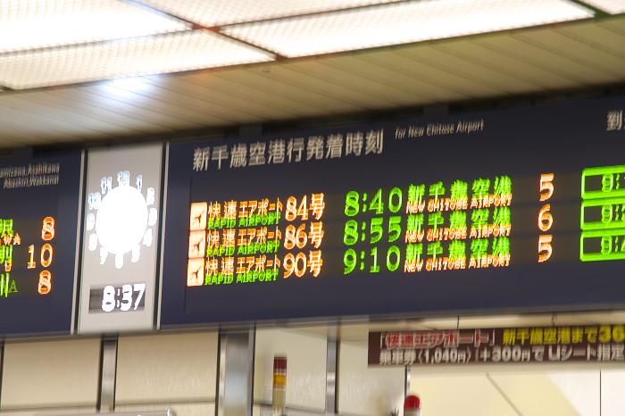 福岡出張記憶1_f0033205_7421845.jpg