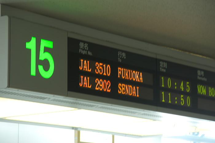 福岡出張記憶1_f0033205_7425621.jpg