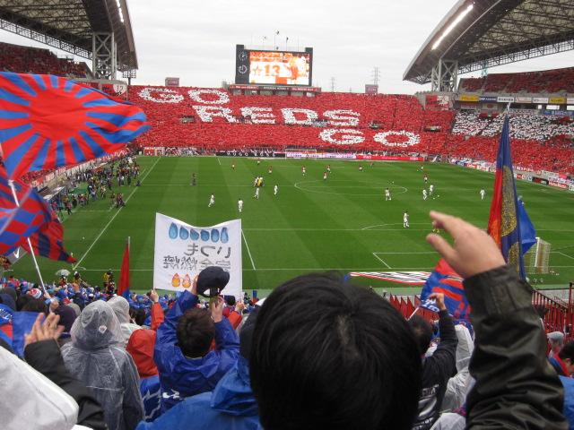2009JリーグDivision1 第2節 浦和レッズ vs FC東京_b0042308_22252245.jpg