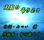 d0095910_9484987.jpg