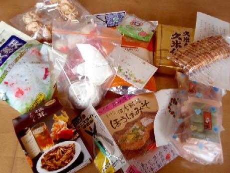 自家製味噌交換会と大豆の煮汁料理_f0043911_12131345.jpg