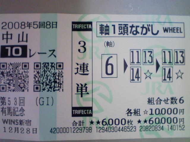 b0020017_152881.jpg