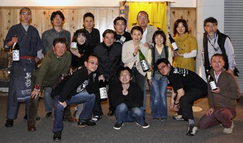 酒屋八兵衛の会inよし亭_a0000238_2235149.jpg
